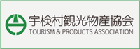 宇検村観光物産協会 TOURISM & PRODUCTS ASSOCIATION